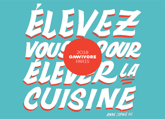 salon omnivore - event